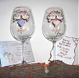 - Svadobné poháre Holúbky - 1279444