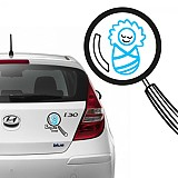 - Baby on board - 1626403