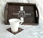 Nádoby - Podnos stredný - Cafe de Paris - 1881261