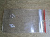 Obalový materiál - ZIP vrecká-50ks - 512599