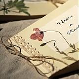 Papiernictvo - KVITNÚCA LÚKA II - svadobné oznámenia - 533943