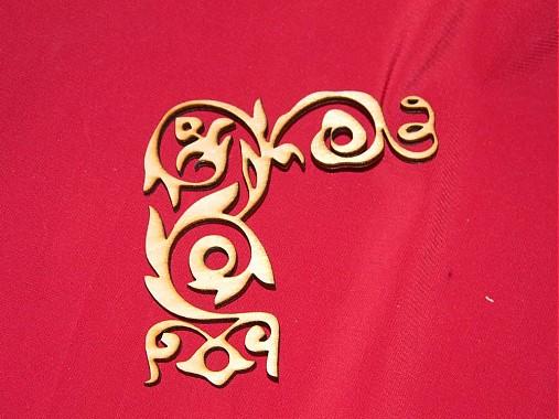 Vyrezavaný ornament 1