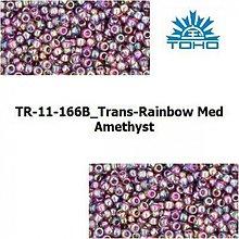Korálky - T019 TOHO rokajl 11/0 Trans-Rainbow Med Amethyst - 1068937