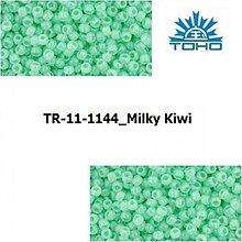 Korálky - 651-T039 TOHO rokajl 11/0 Milky Kiwi - 1068975