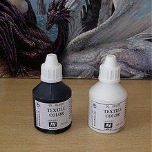 Farby-laky - Štartovací balíček - 2 ks farby na textil - 1452118