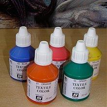 Farby-laky - Štartovací balíček - 5 ks farby na textil - 1452146