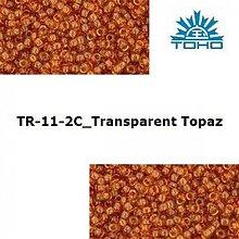 Korálky - 638-T044 TOHO rokajl 11/0 Transparent Topaz - 1623734