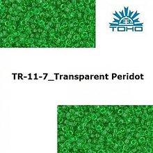 Korálky - 638-T047 TOHO rokajl 11/0 Transparent Peridot - 1623754