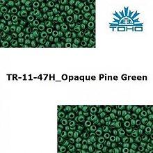 Korálky - T057 TOHO rokajl 11/0 Opaque Pine Green - 1623793
