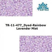 Korálky - 645-T069 TOHO rokajl 11/0 Dyed-Rainbow Lavender Mist - 1623851