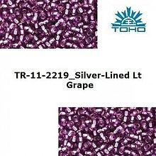 Korálky - 650-T075 TOHO rokajl 11/0 Silver-Lined Lt Grape - 1623882