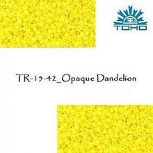 Korálky - 618-T512 TOHO rokajl 15/0 Opaque Dandelion - 1629048