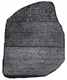 Dekorácie - E18. ROSETTSKÁ DOSKA - 1755197