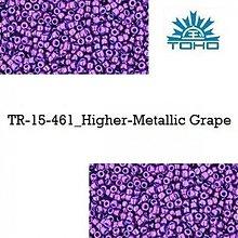 Korálky - 630-T532 TOHO rokajl 15/0 Higher-Metallic Grape, 5 g - 2154669