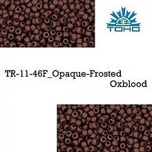 Korálky - 656-T077 TOHO rokajl 11/0 Opaque-Frosted Oxblood, 10 g - 2174685