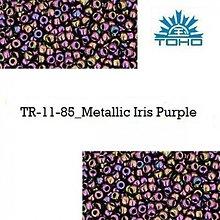 Korálky - 647-T079 TOHO rokajl 11/0 Metallic Iris Purple, 10 g - 2174751