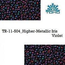 Korálky - 664-T086 TOHO rokajl 11/0 Higher-Metallic Iris Violet, 10 g - 2174789