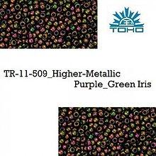 Korálky - 664-T088 TOHO rokajl 11/0 Higher-Metallic Purple_Green Iris, 10 g - 2174800