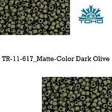 Korálky - 664-T092 TOHO rokajl 11/0 Matte-Color Dark Olive, 10 g - 2174841