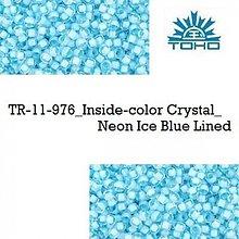 Korálky - 659-T095 TOHO rokajl 11/0 Inside-Color Crystal_Neon Ice Blue Lined, 10 g - 2174858