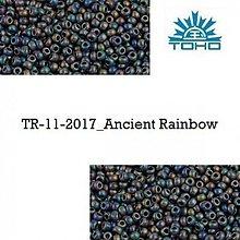 Korálky - 664-T106 TOHO rokajl 11/0 Ancient Rainbow, 10 g - 2174992
