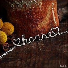 Náhrdelníky - Náhrdelník s menom z postriebreného drôtu: 6-8 písmen (♥horse♥) - 2263874