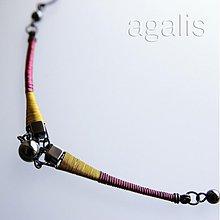 Náhrdelníky - Náhrdelník náhrdelníkový - 236419