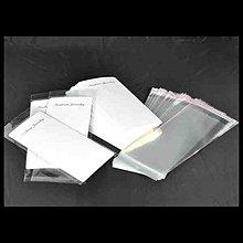 Obalový materiál - dárkové kartičky na prívesok/ biela/ 195x90mm/ 2ks - 2839866