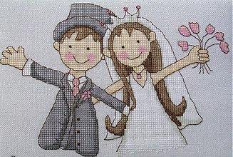 Darčeky pre svadobčanov - Svadobný darček - 2915019