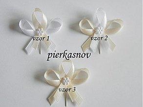 Pierka - svadobné pierko - krémové - 3059230