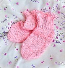 Topánočky - Obliečky na detské paprčky spodné 2 - 3091761
