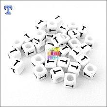 Korálky - (2999) Písmenka, 6 x 6 mm - 1 ks - 3605314