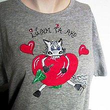 Oblečenie - Ľúbim ťa ako... - 3666208