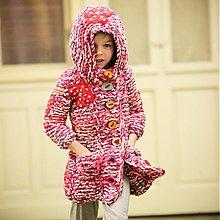 Detské oblečenie - Origo detsky svetroško - 3727406