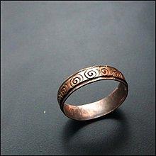 Šperky - Prsten pro pány III. - 532167